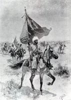 Туркменский знаменосец