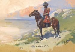 Кабардинец - © Музей-панорама «Бородинская битва»
