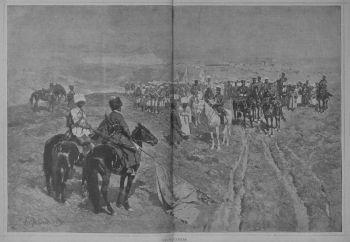Изображение картины Франца Рубо «Сдача Шамиля» в«Живописном обозрении» 1895 года