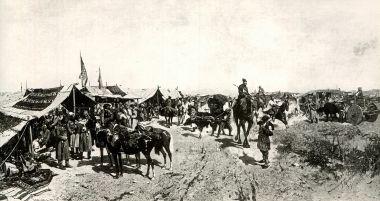 Базар во Владикавказе. Кавказ
