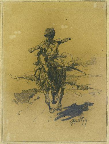 Кубанец - © Музей-панорама «Бородинская битва»