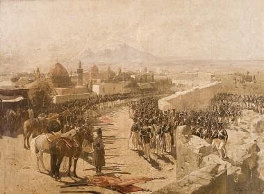 Сдача крепости Эривани 1 октября 1827 года - © Музей истории Еревана