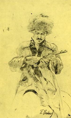 Черкес играющий на музыкальном инструменте