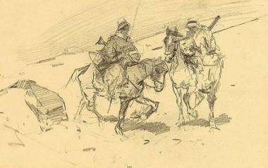 Конные бедуины