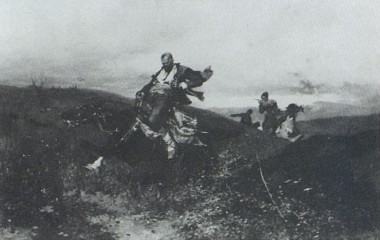 Нападение на запорожского казака