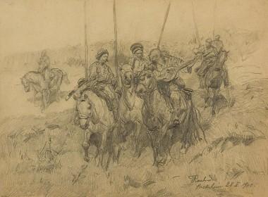 Черкесы с конным музыкантом